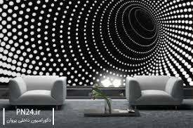 چاپ پوستر دیواری سه بعدی