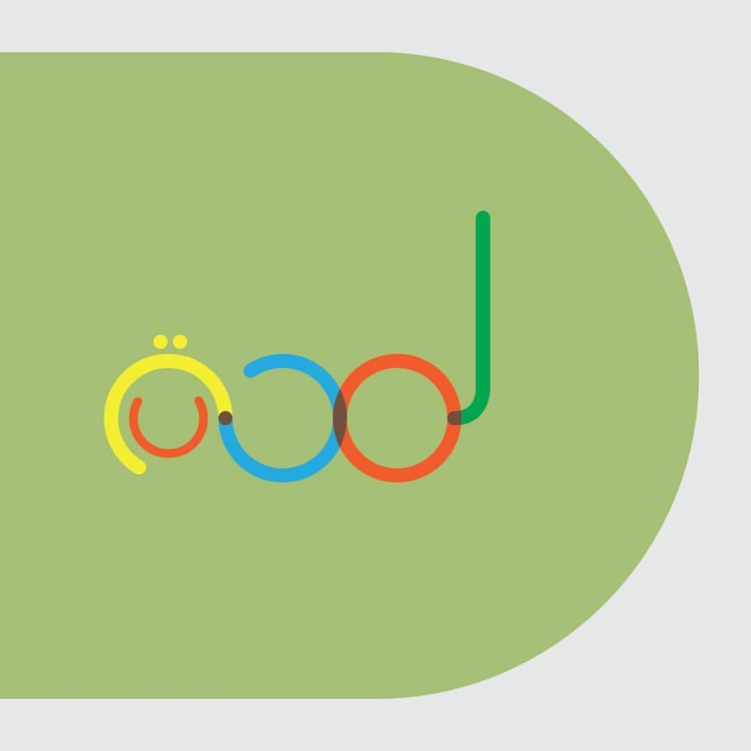 طراحی لوگو آنلاین در تهران