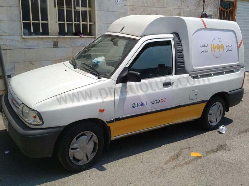 چاپ استیکر روی ماشین در تهران