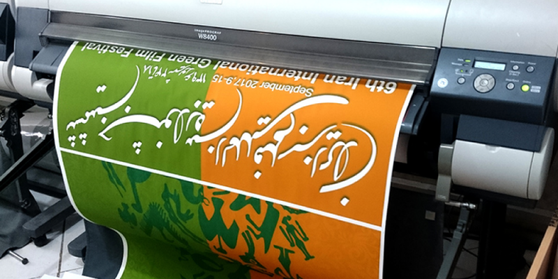 چاپ استیکر با لمینت