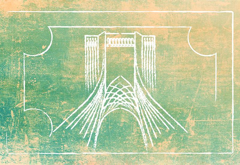 آلبوم مینیمال